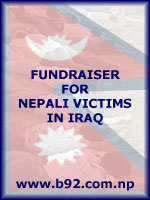 www.b92.com.np: fundraiser for nepali victims in iraq